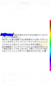嬉しすぎる〜😂