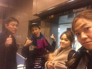 無事に成田に着きました!