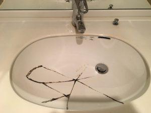 入居して、すぐに嫁ちゃんが割った洗面ボール