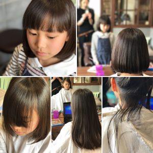 バッサリ✂︎ 前髪も、増やして⭐️