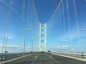 世界最長の吊り橋。 明石大橋!!