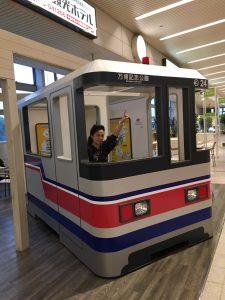 吹田駅に到着して、こいちゃんがはしゃいでました(笑)