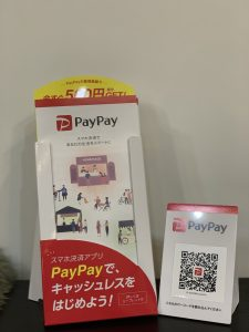 PayPay♫PayPay♫PayPay♫